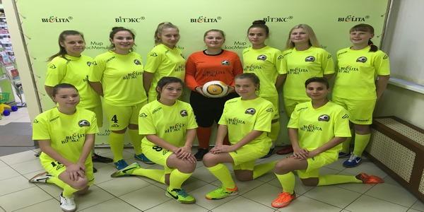 НОВОСТИ! Футбол с Белита-Витэкс-Могилев!