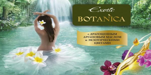 Exotic BOTANICA
