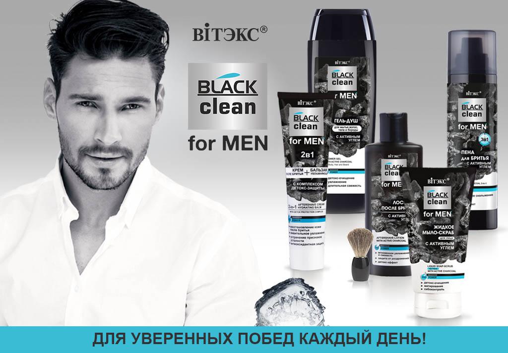 Новинка от «Белита-Витэкс» для мужчин