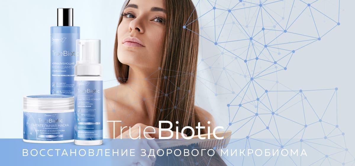 TrueBiotic Восстановление здорового микробиома