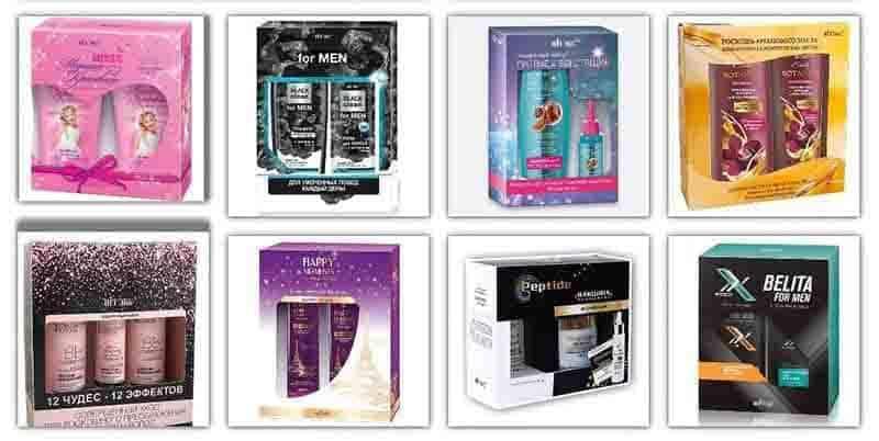 Большой выбор подарочных наборов: мужские, женские, детские. Скидки и новинки