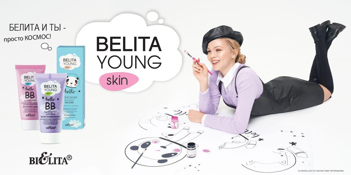 Belita Young skin