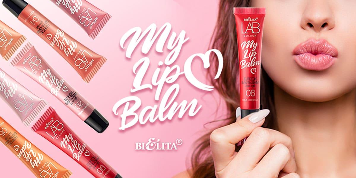My Lip Balm