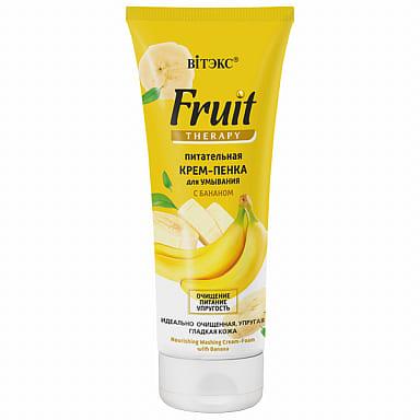 Питательная крем-пенка для умывания с бананом Витэкс