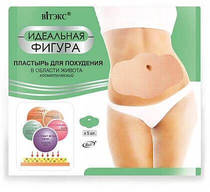 Идеальная фигура Пластырь для похудения в обл. живота, Китай