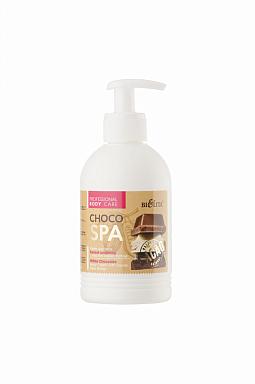 Крем для тела «Белый шоколад» с маслом какао-бобов