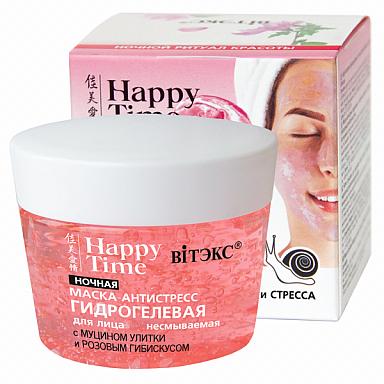 МАСКА-АНТИСТРЕСС гидрогелевая с муцином улитки и розовым гибискусом для лица, ночная