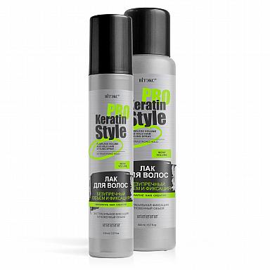 Лак для волос Безупречный объем и фиксация