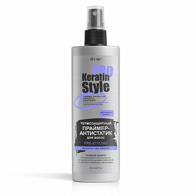 Термозащитный праймер-антистатик для волос